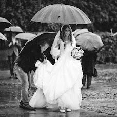 Wedding photographer Denis Kubrak (grafoto). Photo of 12.11.2016