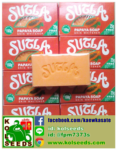 สบู่หน้าขาวใส สบู่มะละกอ สุทละ Sutla Papaya Soap