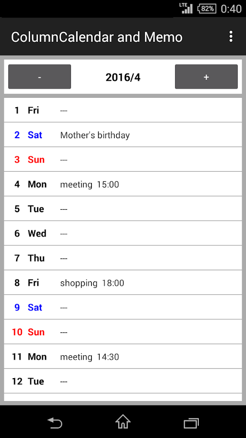 ColumnCalendar and Memo- screenshot
