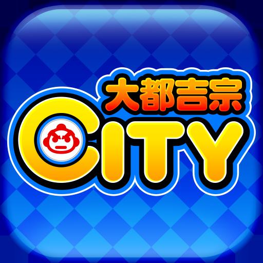 大都吉宗CITY