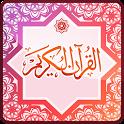 Al Quran and Translation icon