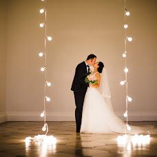 Hochzeitsfotograf Markus Morawetz (weddingstyler). Foto vom 03.09.2018