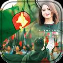 সকল দিবসের ফটো ফ্রেম | Bangladeshi Photo Frame icon