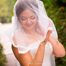 Wedding photographer Vitaliy Orlyand (orlyand). Photo of 27.09.2017