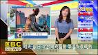 screenshot of 直播新聞報、爆新聞 (懸浮看新聞)