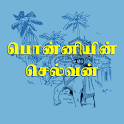 Ponniyin Selvan icon