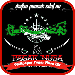 Download Wallpaper Pagar Nusa Hd Apk Latest Version App For Android