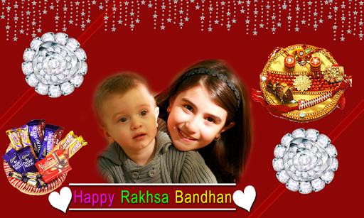 Rakhi Photo Frames New 1.3 screenshots 2