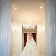Wedding photographer Kristina Aleks (kristi-alex). Photo of 22.08.2017
