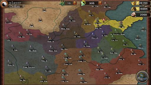 ThreeKingdoms Conqueror  captures d'écran 1