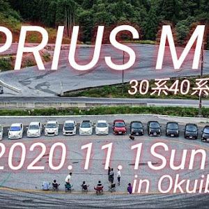プリウス ZVW50 Sツーリングのカスタム事例画像 けぃちゃんさんの2020年10月28日12:20の投稿