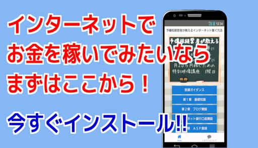 搜尋Bluetooth, Transfer Any File app - 首頁 - 電腦王阿達的3C ...
