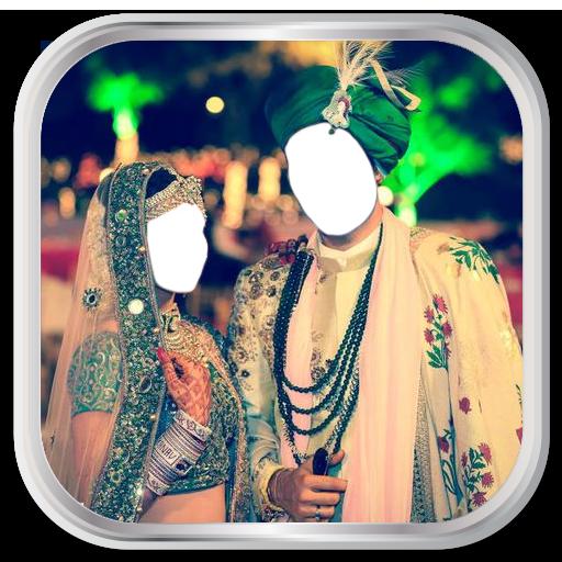 Couple Wedding Photo Suit