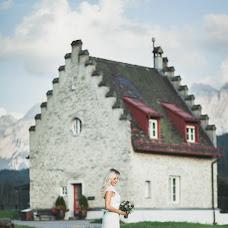 Wedding photographer Sergey Rolyanskiy (rolianskii). Photo of 02.01.2019