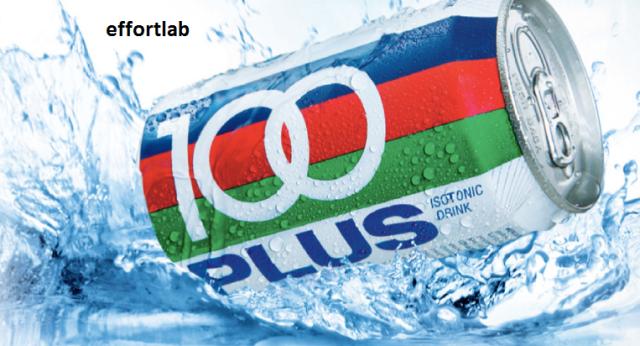 gambar-100plus-botol-tin-image-logo