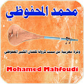 Mahfoudi 2016