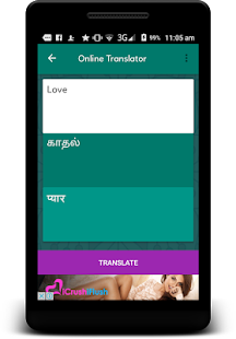 English to Tamil Translator and Hindi Dictionary - náhled