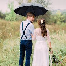 Wedding photographer Andrey Onischenko (mann). Photo of 21.11.2017