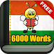 Learn Hungarian - 6000 Words - FunEasyLearn