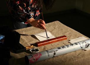 Photo: Китайская художница, преподаватель Чи Шаотин