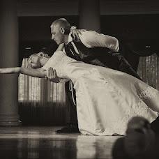 Wedding photographer Aleksandr Ryabec (RyabetsA). Photo of 19.03.2013