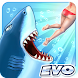 Hungry Shark Evolution - Androidアプリ