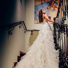 Wedding photographer Hector León (hectorleonfotog). Photo of 12.05.2018