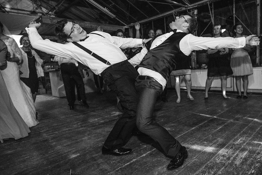 Hochzeitsfotograf Daniel Kempf-Seifried (kempfseifried). Foto vom 30.05.2017