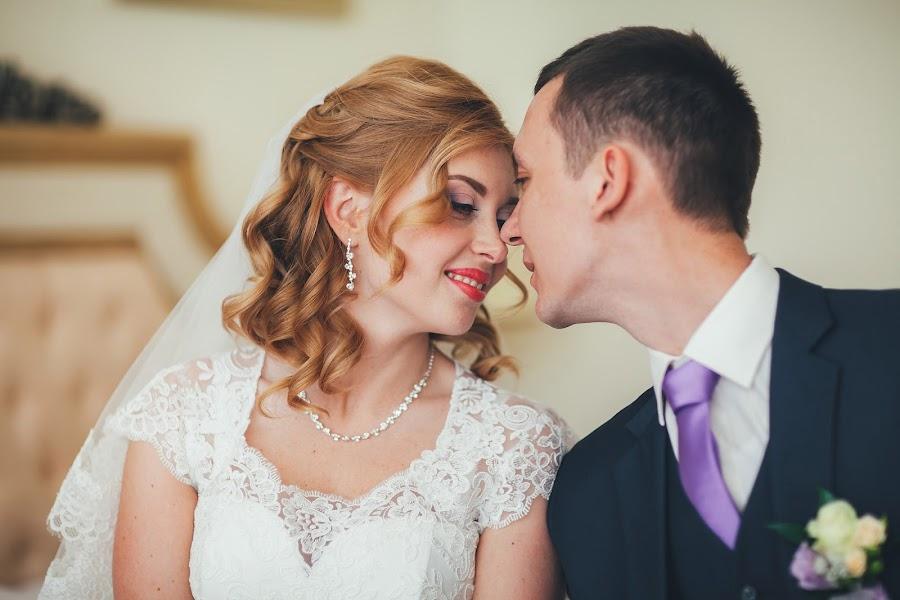 Wedding photographer Volodimir Martinyuk (Martynoff). Photo of 05.06.2017