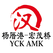 Han Language Centre (YCK AMK)