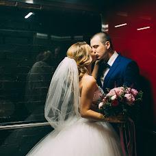 Wedding photographer Ekaterina Miller (Sidney). Photo of 27.07.2016