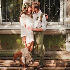 Wedding photographer Afina Efimova (yourphotohistory). Photo of 08.09.2014