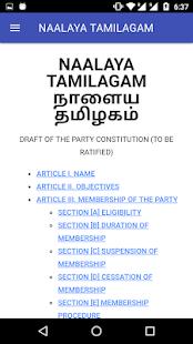 Naalaya Tamilagam - náhled