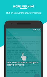 hindi english translation english speaking course apps on google play