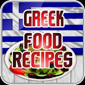 Greek Food Recipes