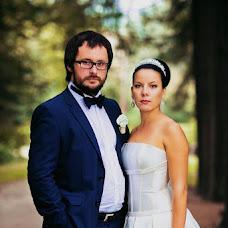 Wedding photographer Yuliya Nazarova (JuVa). Photo of 28.09.2013
