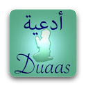 30 Duaas (Invocations) icon