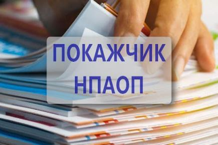 https://oppb.com.ua/sites/default/files/styles/article/public/images_news/unnamed_36.jpg?itok=VQT_aTuZ