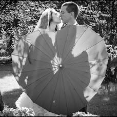 Wedding photographer Pavel Tkachev (Slithlite). Photo of 06.09.2014