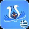 Lyrebird: Learn GREEK