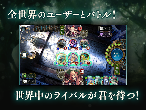 u30b7u30e3u30c9u30a6u30d0u30fcu30b9 (Shadowverse) 3.0.10 screenshots 12