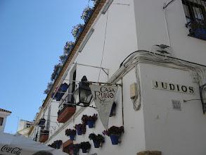 Photo: Córdoba: La Judería