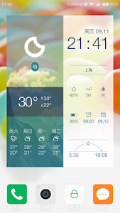 Multifunctional Weather Clock screenshot 1