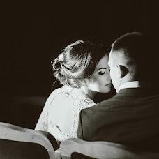 Wedding photographer Anastasia Suslenko (Ogen). Photo of 02.09.2018