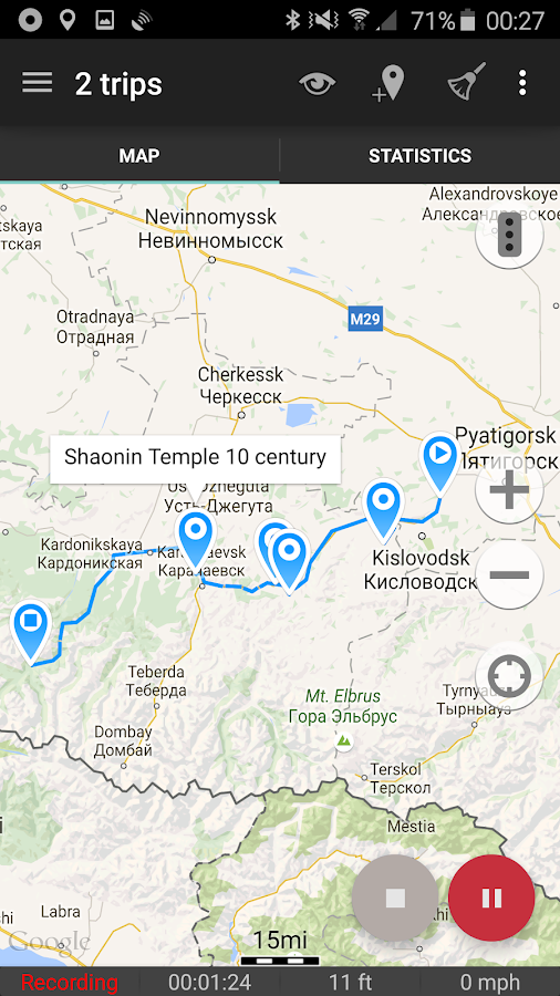 GeoTracker - GPS tracker- screenshot