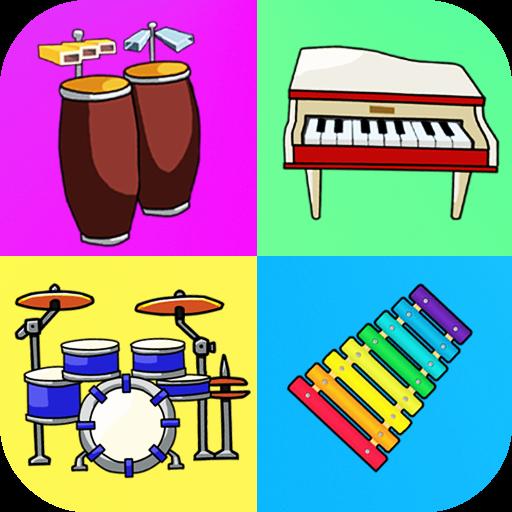 乐器:孩子 音樂 App LOGO-硬是要APP