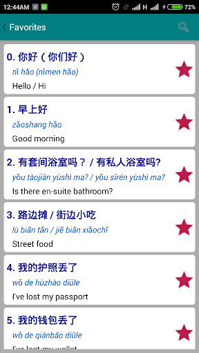 Learn Chinese Offline 2.5 Screenshots 2