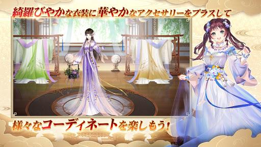 宮ノ計(パレス・トリック) apklade screenshots 2