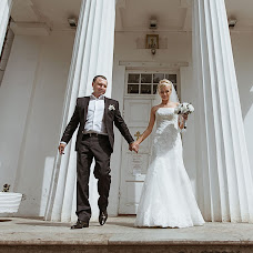 Wedding photographer German Kasyanenko (kas-german). Photo of 21.05.2013
