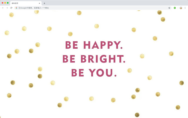 katespade HD New Tabs Popular Brands Themes